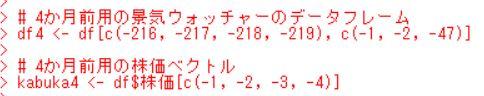 f:id:cross_hyou:20190212122441j:plain