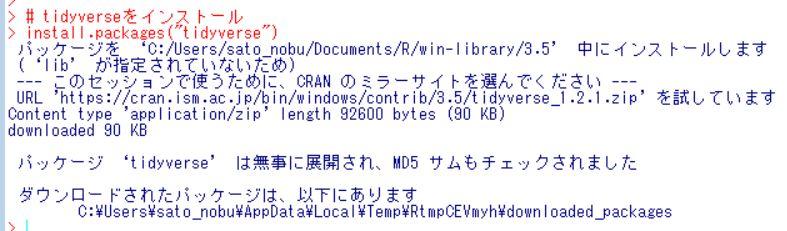f:id:cross_hyou:20190221193131j:plain
