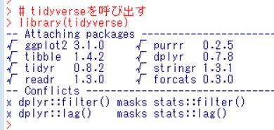 f:id:cross_hyou:20190221193331j:plain