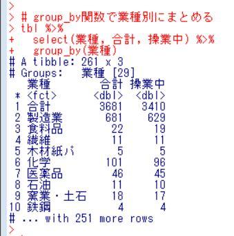 f:id:cross_hyou:20190223104524j:plain