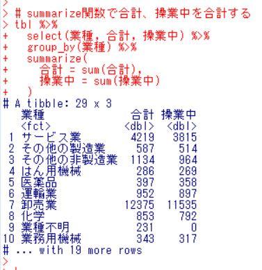 f:id:cross_hyou:20190223105228j:plain