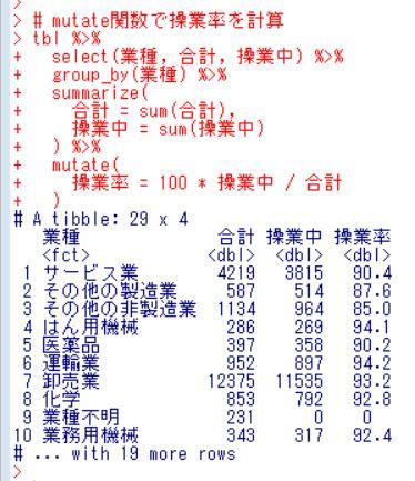 f:id:cross_hyou:20190223105913j:plain