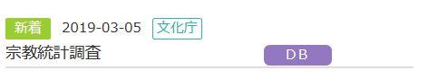 f:id:cross_hyou:20190306192601j:plain