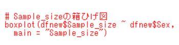 f:id:cross_hyou:20190316135517j:plain