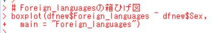 f:id:cross_hyou:20190316140830j:plain