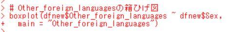 f:id:cross_hyou:20190316141650j:plain