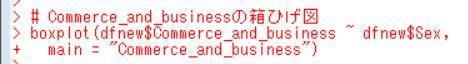 f:id:cross_hyou:20190316143202j:plain