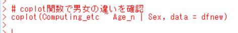 f:id:cross_hyou:20190323110113j:plain