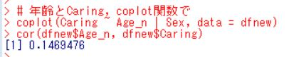f:id:cross_hyou:20190323111348j:plain