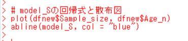 f:id:cross_hyou:20190323154310j:plain