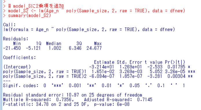 f:id:cross_hyou:20190323162628j:plain