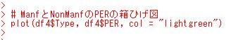f:id:cross_hyou:20190328081134j:plain