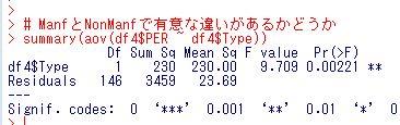 f:id:cross_hyou:20190328081659j:plain
