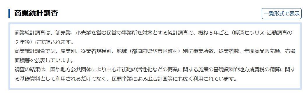 f:id:cross_hyou:20190330134533j:plain