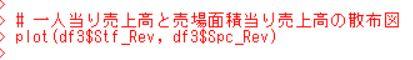 f:id:cross_hyou:20190406103816j:plain