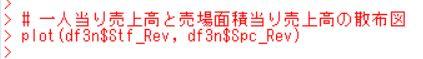 f:id:cross_hyou:20190406112423j:plain