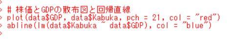 f:id:cross_hyou:20190418210921j:plain