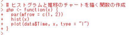 f:id:cross_hyou:20190420105545j:plain