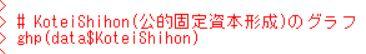 f:id:cross_hyou:20190420111113j:plain