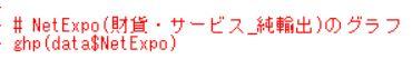 f:id:cross_hyou:20190420111906j:plain