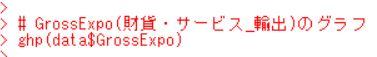 f:id:cross_hyou:20190420112256j:plain
