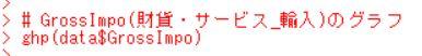 f:id:cross_hyou:20190420112712j:plain