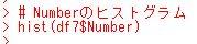 f:id:cross_hyou:20190430115149j:plain
