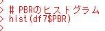 f:id:cross_hyou:20190430120120j:plain