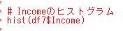 f:id:cross_hyou:20190430120327j:plain