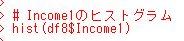 f:id:cross_hyou:20190430123250j:plain