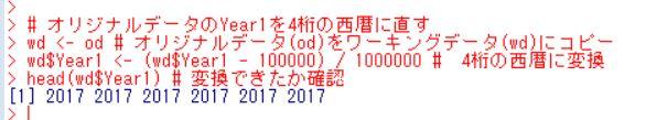 f:id:cross_hyou:20190504114510j:plain