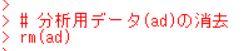 f:id:cross_hyou:20190504161042j:plain