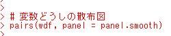 f:id:cross_hyou:20190506145121j:plain