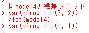 f:id:cross_hyou:20190506151224j:plain