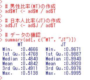 f:id:cross_hyou:20190511123533j:plain