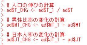f:id:cross_hyou:20190511130402j:plain