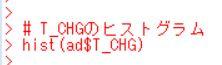 f:id:cross_hyou:20190511131712j:plain