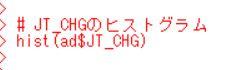 f:id:cross_hyou:20190511132456j:plain