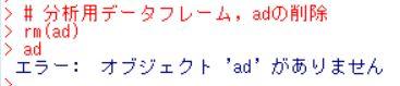 f:id:cross_hyou:20190511134703j:plain