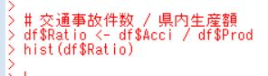 f:id:cross_hyou:20190529205423j:plain