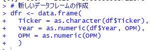 f:id:cross_hyou:20190603224957j:plain