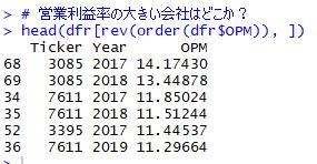 f:id:cross_hyou:20190603225317j:plain