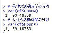 f:id:cross_hyou:20190605204847j:plain