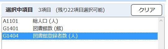 f:id:cross_hyou:20190615103848j:plain
