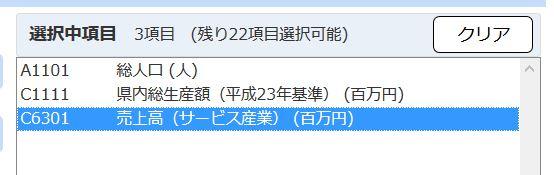 f:id:cross_hyou:20190629124154j:plain