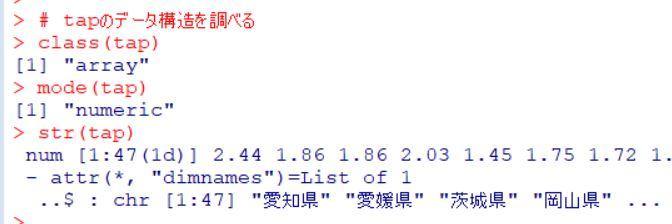f:id:cross_hyou:20190629132341j:plain