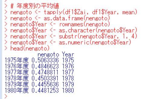 f:id:cross_hyou:20190717195914j:plain