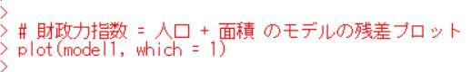 f:id:cross_hyou:20190717203358j:plain