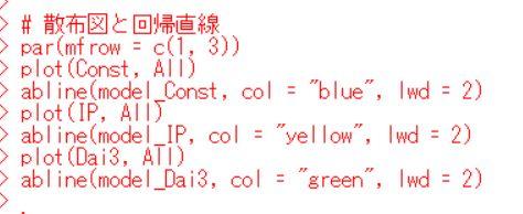 f:id:cross_hyou:20190727160701j:plain