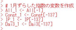f:id:cross_hyou:20190727161121j:plain